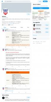 twitter-prijavi-problem